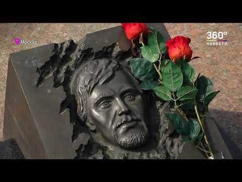 На Митинском кладбище почтили память жертв Чернобыльской АЭС