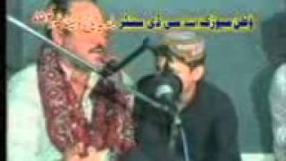 Zahir and farman mashom tape