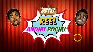 Reel Anthu Pochu   Episode 1    Anjaathavan Movie Review   Madras Central