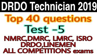 Drdo exam date 2019 drdo old paper isro exam paper nmrc exam important questions