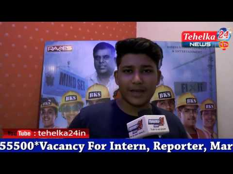 BKS Child Actor Abheeshek Jethwa's Interview