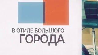 ТРЕЙЛЕР КАНАЛА ARTEM BARINOV HAIRDRESSER. МОДА. КРАСОТА.СТИЛЬ. Channel trailer.STYLE.BEAUTY.FASHION.