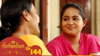Raja Yogaya | Episode 144 - (2019-01-31) | ITN Thumbnail