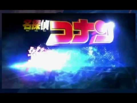 Detective Conan The Movie 17: Private Eye in the Distant Sea [Trailer 30 sec.]