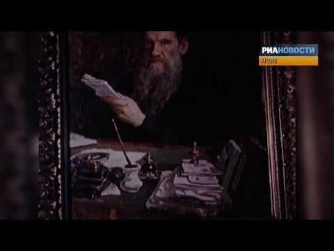 Последние дни Льва Толстого в Ясной Поляне. Архивные кадры