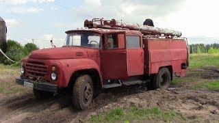 Пожарный ЗиЛ 130 АЦ 40