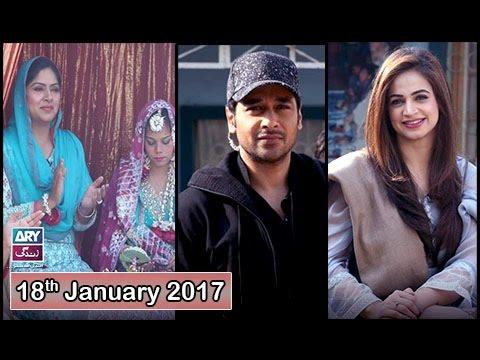 Salam Zindagi - Guest: Noor Bukhari & Aliya sarim (Sarim Barni Trust) - 18th January 2017