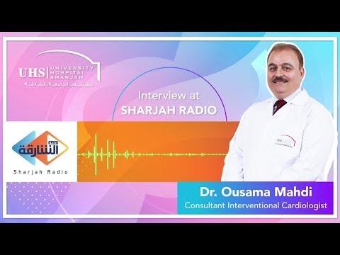 Sharjah Radio Interview of Dr. Ousama Mahdi