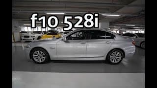 BMW f10 528i 서울 출장