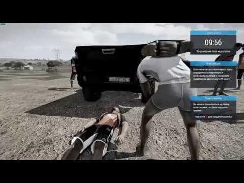 Tactical Life   Arma 3 Altis RP-(По моему он своей тени боится...)