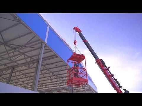 Монтажная платформа (корзина, люлька)подвесная для башенного крана, кран-балки, автокрана