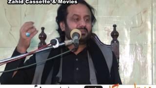 zakir saqlain ghallu bab-ul-hussain D.G khan 6 muharram 2013