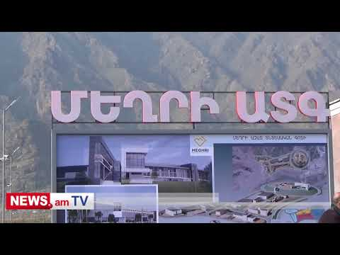 ARMENIAN NEWS: BREAKING NEWS 22.01.2018