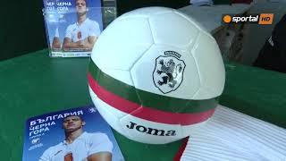 Стилни шалове на феншопа на България