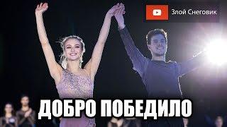ПАПАДАКИСЫ ПОВЕРЖЕНЫ Итоги Произвольного Танца Танцы на Льду Чемпионат Европы 2020