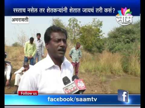 Amravati :: Local Citizens Boycott Elections