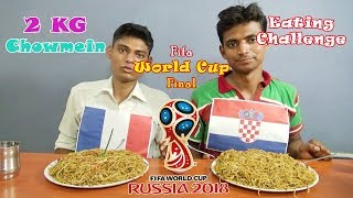 Fifa World Cup 2018 Final Special Chowmein Eating Challenge   Food Challenge