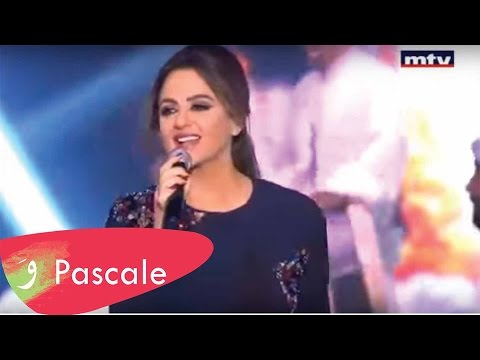 Pascale Machaalani - Bhebak Ana Bhebak / باسكال مشعلاني - بحبك أنا بحبك