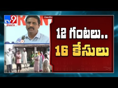 State Nodal officer Rambabu over Coronavirus outbreak in Andhra - TV9