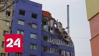 Взрыв газа в Рязани: найдены тела погибших