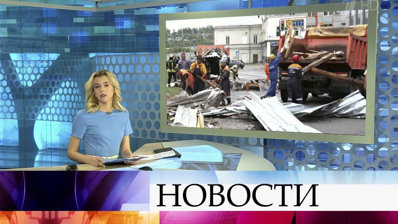 Выпуск новостей в 12:00 от 14.06.2020 Смотри на OKTV.uz