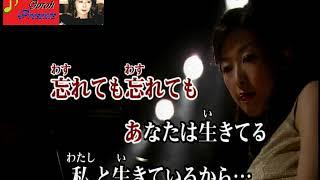 「新曲」二度目の青春/五十川ゆき/唄:後藤ケイ♪