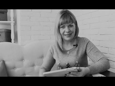 Марианна Ролер - Кто такой целеустремленный человек?