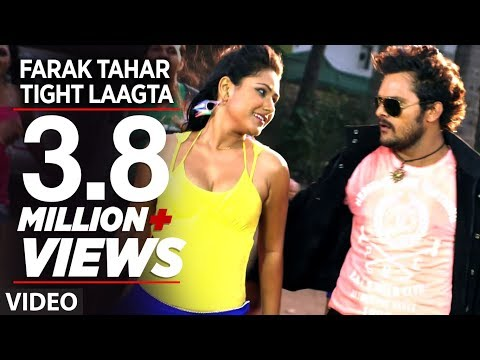 Full Video - Farak Tahar Tight Laagta [ Bhojpuri New Video Song ] Jaaneman - Feati Lal Yadav