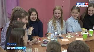 Глава региона Игорь Орлов — с рабочим визитом в Вельске