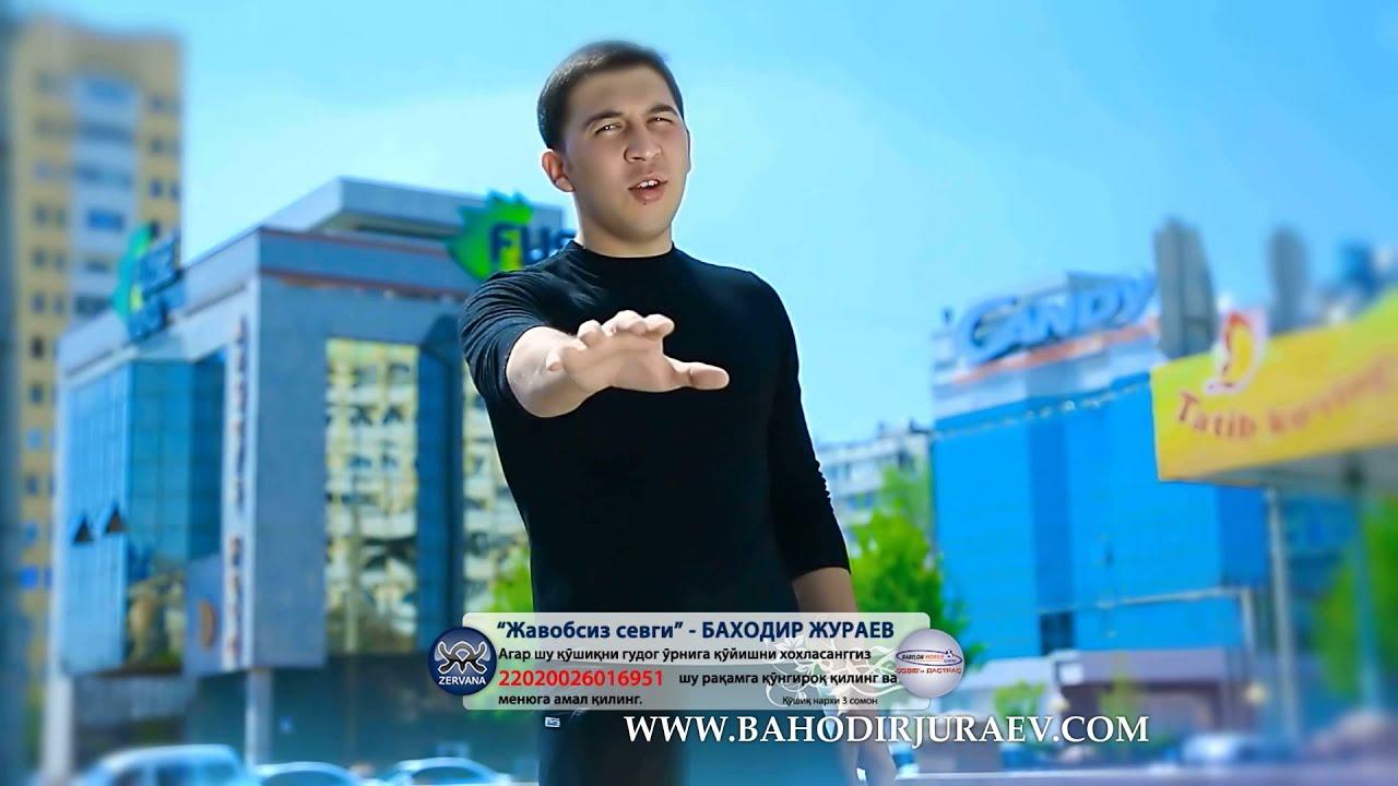 Bahodir Juraev - Javobsiz Sevgi