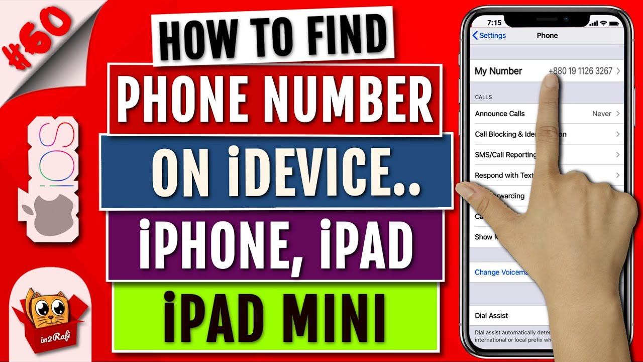 how do i search an international phone number