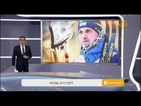 Казахстанский лыжник Алексей Полторанин признался в применении допинга