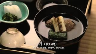 【地域映像部門】伝統的な日本の食文化を考える ~五十年前の備中地方の食事~
