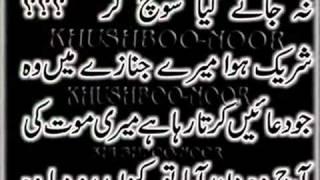 Chand Sifarish - Fanaa  all (2006) *HD* Songs - Full Song [HD] - Feat.