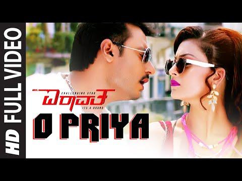 O Priya Full Video Song ||