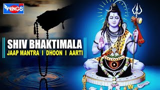 Lord Shiva Bhajan - Shankaray Shankaray - Hey Mantra Maha Mangalkari  - Popular Devotional Song