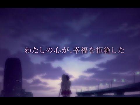 「ハーモニー」劇場本予告