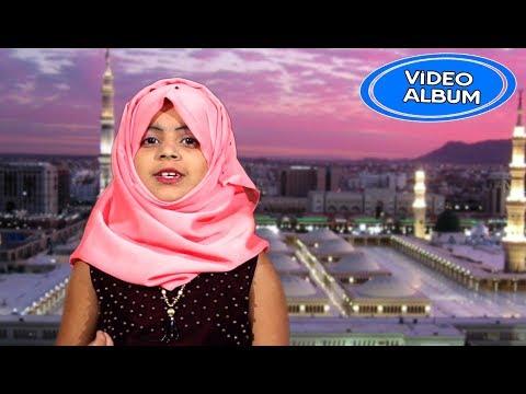 മക്കത്ത് പൂത്തൊരു... Eid Special Song 2018 | Perunnal Songs | Latest Malayalam Mappila Pattu | Video