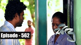 Sidu | Episode 562 02nd October 2018 Thumbnail