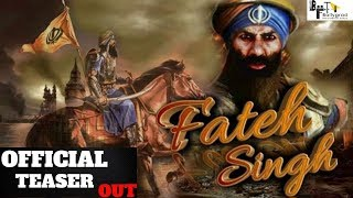 FATEH SINGH Official Teaser   Sunny deol   bollywood new teaser   upcoming movies  