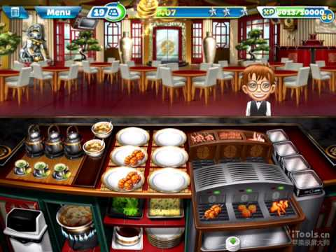 Save 【Cooking Fever】Chinese Restaurant Level 40 (3 stars) Screenshots