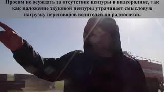 18+ СМЕРТЕЛЬНАЯ АВАРИЯ на трассе Кропоткин - Краснодар