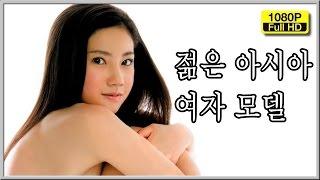 젊은 아시아 여자 모델