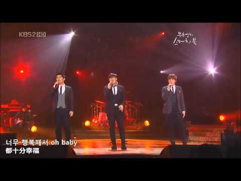 (繁中韓字) BABY BABY - 4MEN.mp4