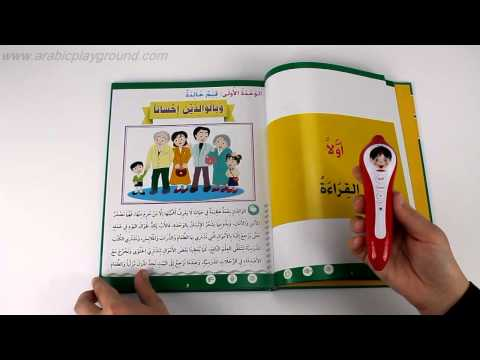 learn how to read and write agkhara