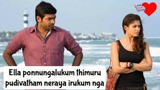 PONNUNGA | Importance Of Girls | Tamil Whatsapp Status | DJ Dhayan | Love Innum Varala |