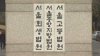 자가격리 중 도심 활보…메르스 때는 처벌 어땠나 / 연합뉴스TV (YonhapnewsTV)