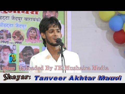 Tanveer Akhtar Mauvi All India Mushaira Zaidpur 2017 Sadarat Babbu Shaikh