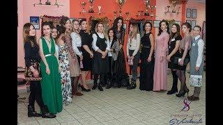 Учебный центр С. Войтиховского. Конкурс стилистов среди учащихся.
