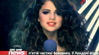 Селена Гомез Знайшла Заміну Джастіну Біберу. EmOneNews/Selena Gomez (14.06.13)